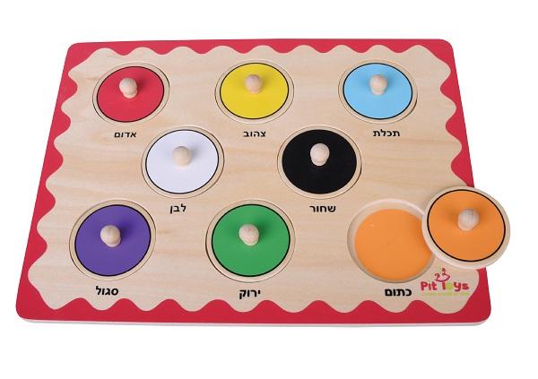 פאזל כפתור הכרת הצבע 8 חלקים