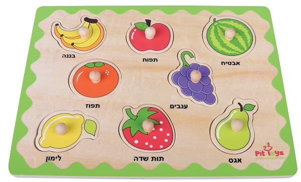 פאזל כפתור הכרת פירות 8 חלקים
