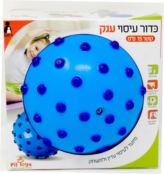 כדור ענק פיט
