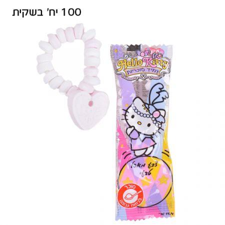 סוכריות סודה בצורת צמיד עם לב 11.4 גר(100 יח) - הלו קיטי