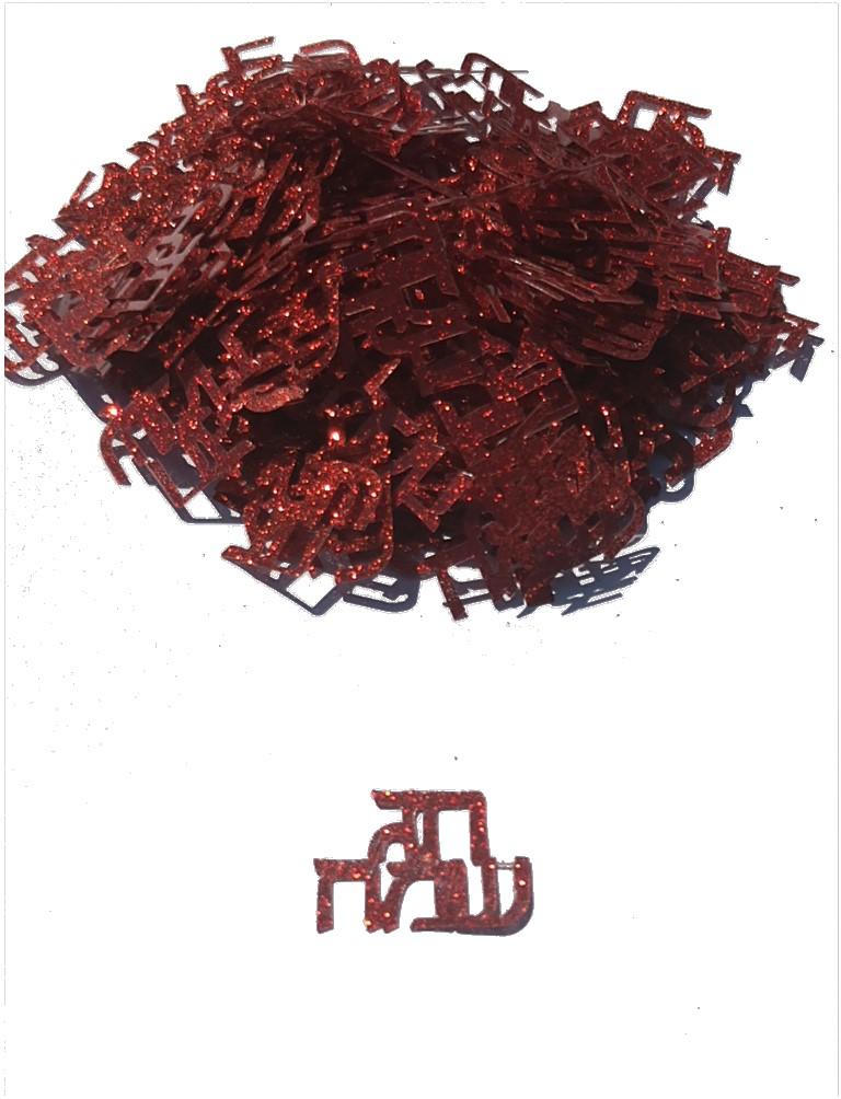 קונפטי גליטר חג שמח אדום 15 גרם