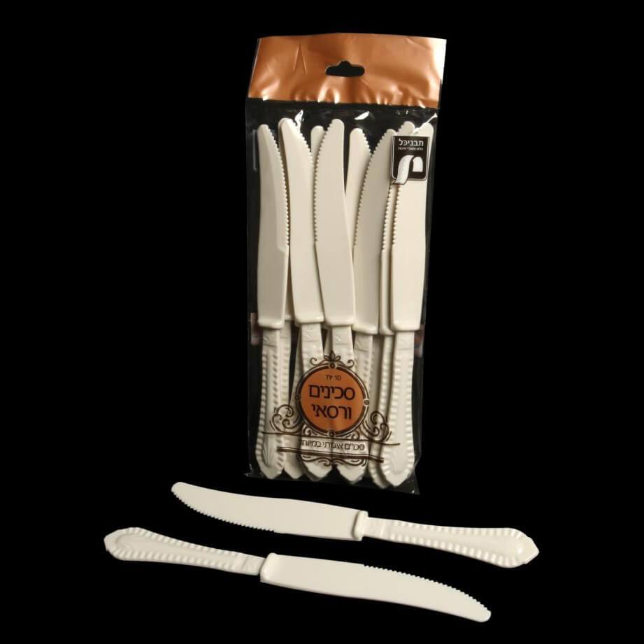 סכינים חד פעמי 10 יח - לבן