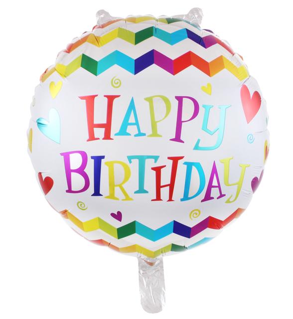 בלון מיילר HAPPY BIRTHDAY צבעוני - 18 אינץ