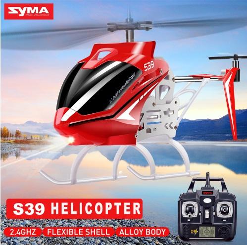 מסוק יציב ומקצועי טווח 100 מטר! SYMA S39