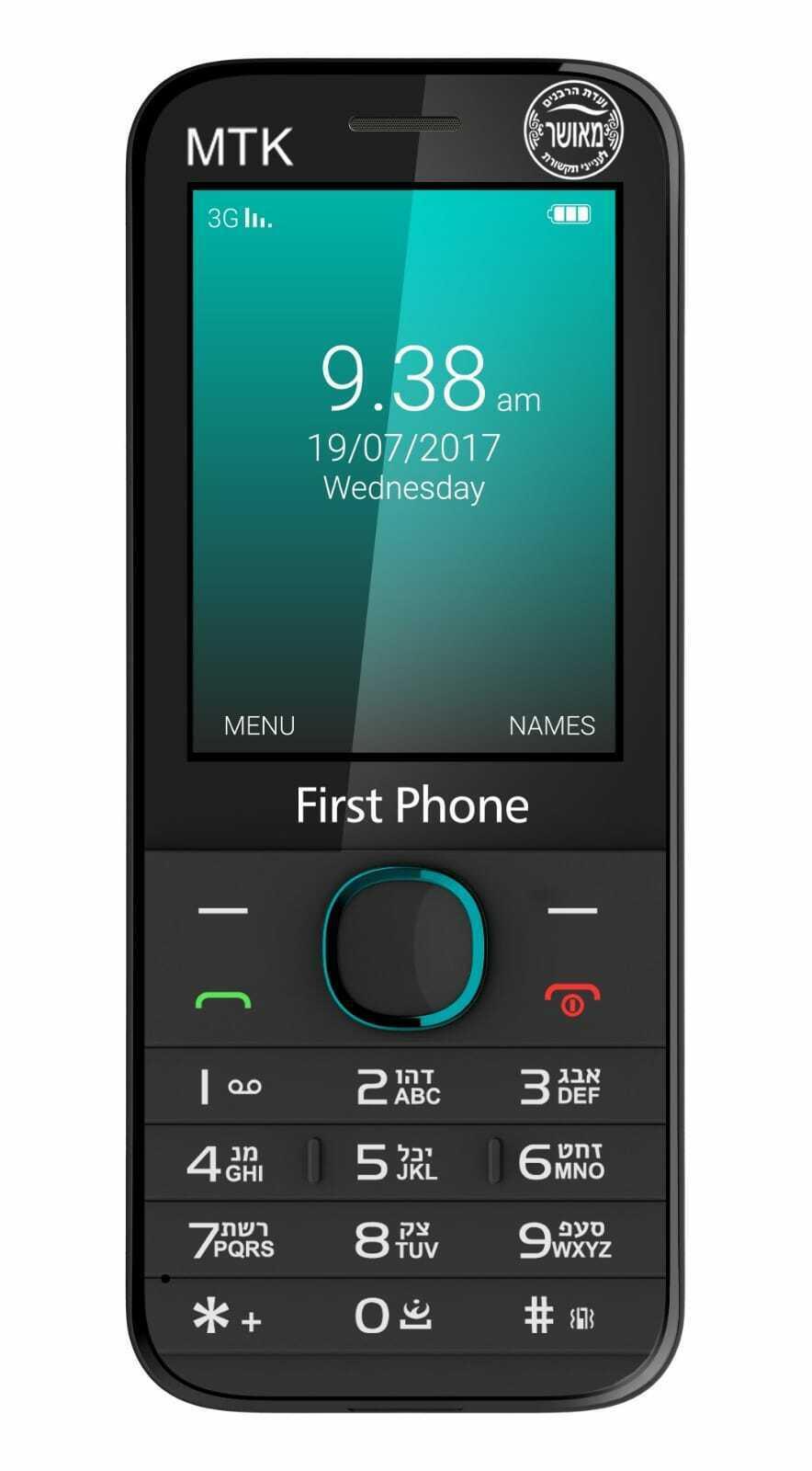 מבצע! מכשיר כשר מאושר First Phone MTK 1 משלוח חינם!