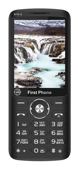 מבצע! מכשיר כשר מאושר First Phone MTK 3 משלוח חינם
