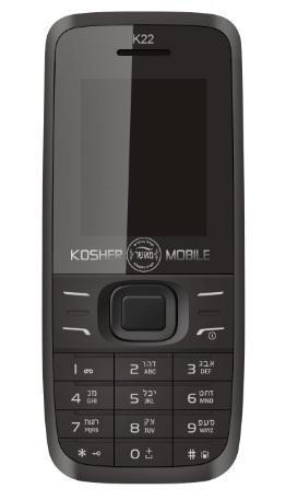 חדש! מכשיר כשר מאושר K22 משלוח חינם