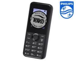 מכשיר כשר מאושר פיליפס Phillips E106 משלוח חינם