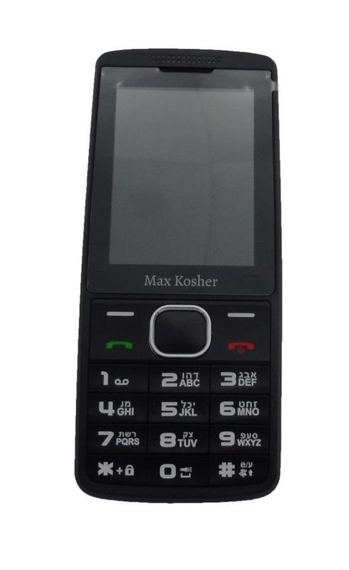 מכשיר מאושר כשר מקס כשר Max Kosher דור 3G משלוח חינם