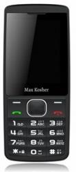 מכשיר מאושר כשר מקס כשר Max Kosher דור 3G