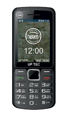 מכשיר כשר מאושר אפטק החדש UP TEC 3G משלוח חינם