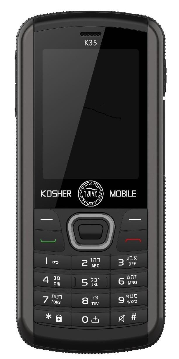 מכשיר כשר מאושר K35 חזק במיוחד עמיד במים ונפילות משלוח חינם!