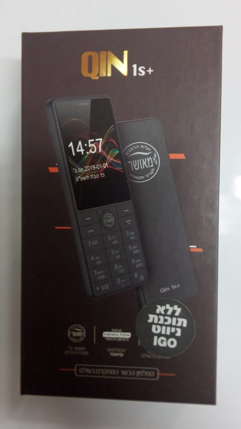מבצע! מכשיר כשר מאושר שאיומי +xiaomi Qin1s דור 4G-3G משלוח חינם