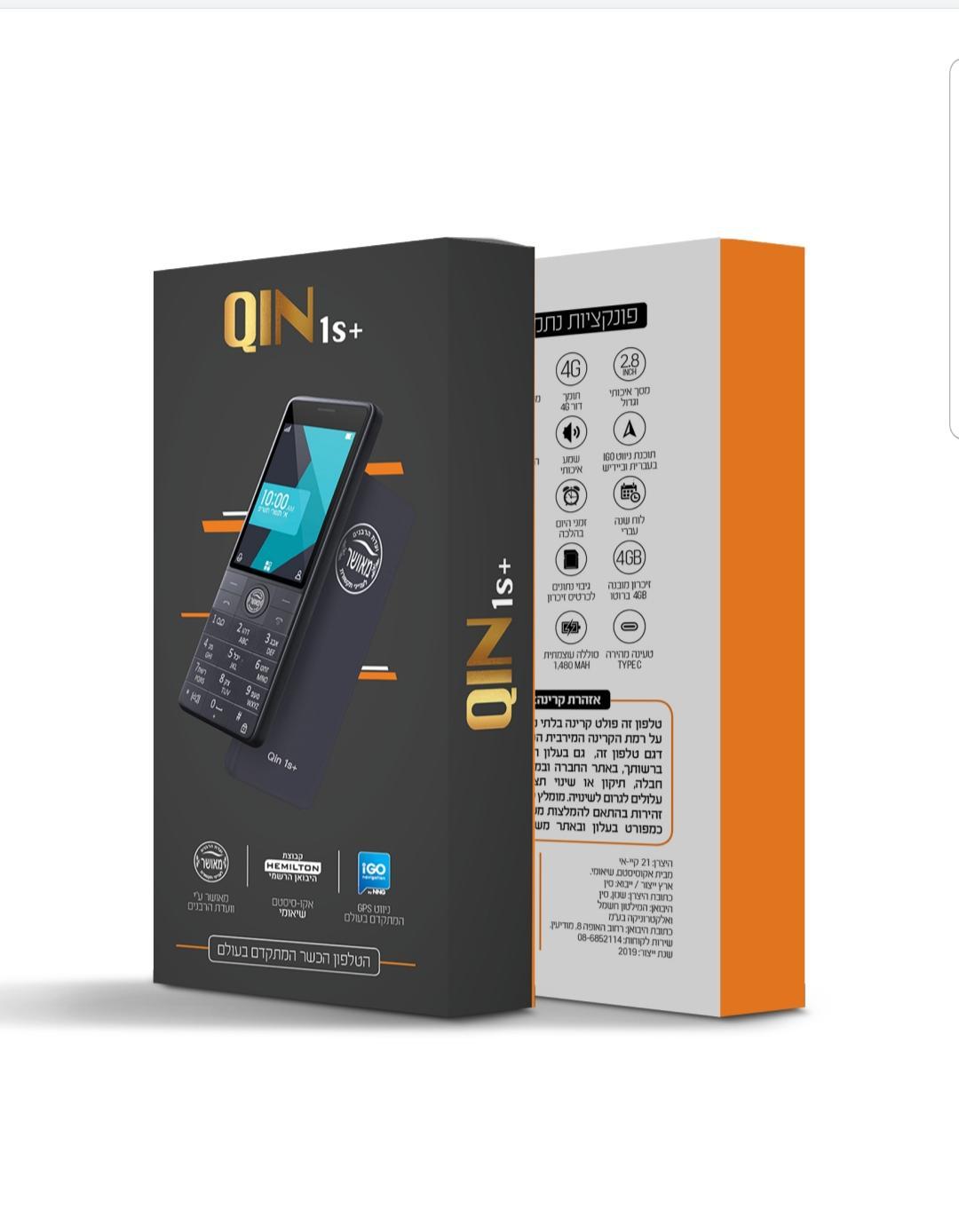 מבצע! מכשיר כשר מאושר שיאומי +xiaomi Qin1s  דור 4G-3G עם ניווט GPS משלוח חינם
