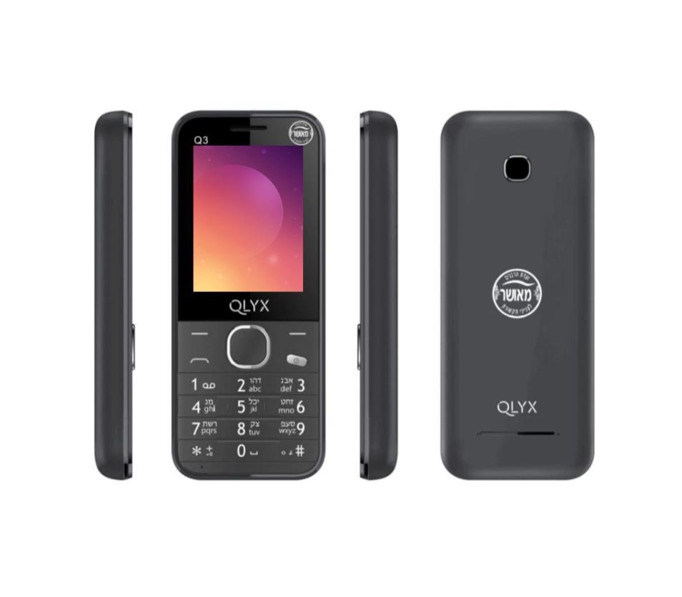 מכשיר מאושר כשר  QLYX Q3 החדש 2020 דור 3G איכותי  משלוח חינם