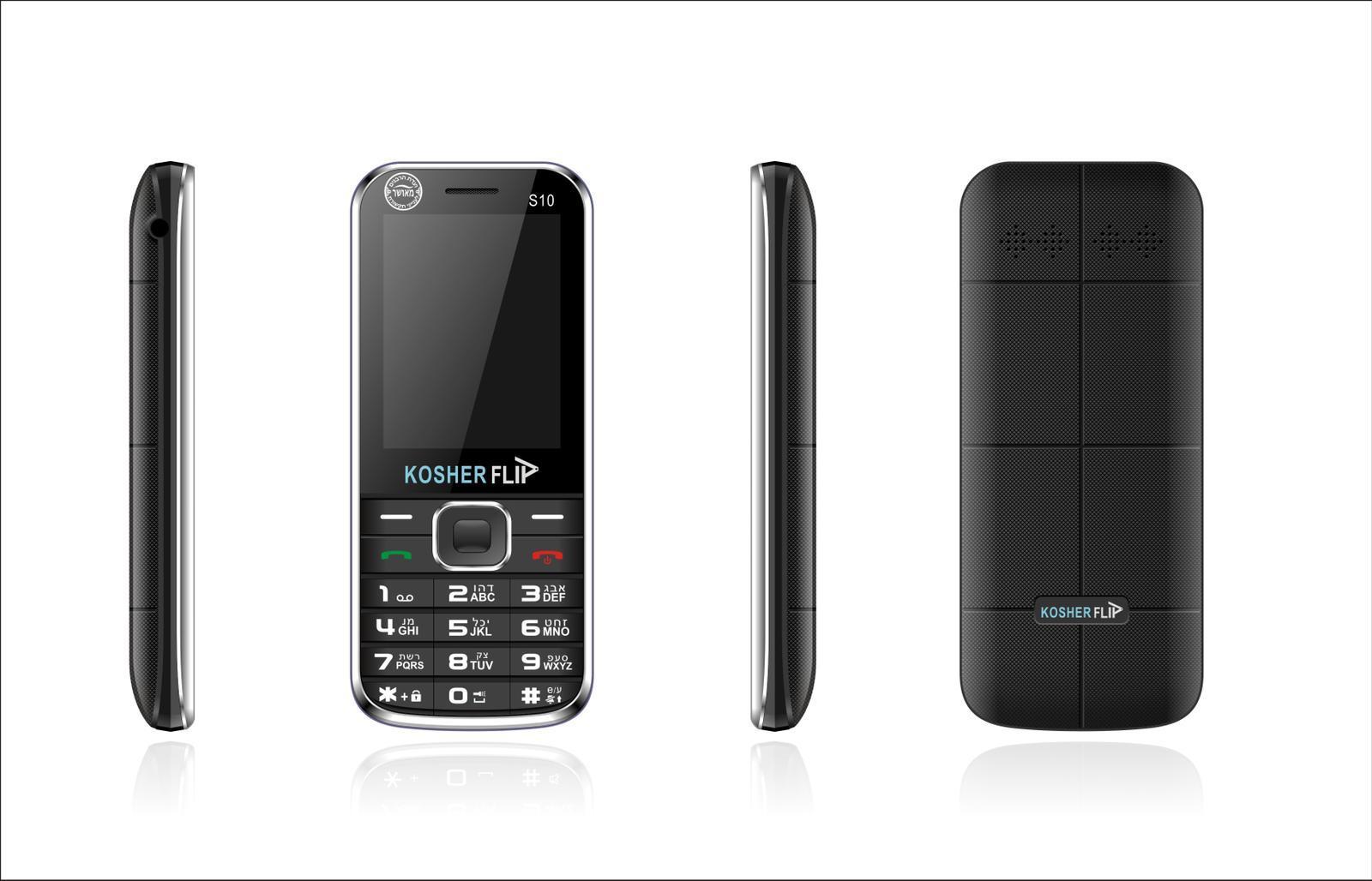 מכשיר כשר מאושר כשר פליפ Kosher flip 3G  דור 3 החדש ממתכת חזק במיוחד!