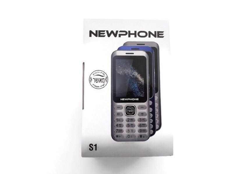 מכשיר כשר מאושר NEWPHONE  דור 3G ממתכת חזק במיוחד משלוח חינם