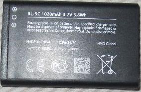סוללה מקורית לנוקיה  NOKIA C2  משלוח חינם