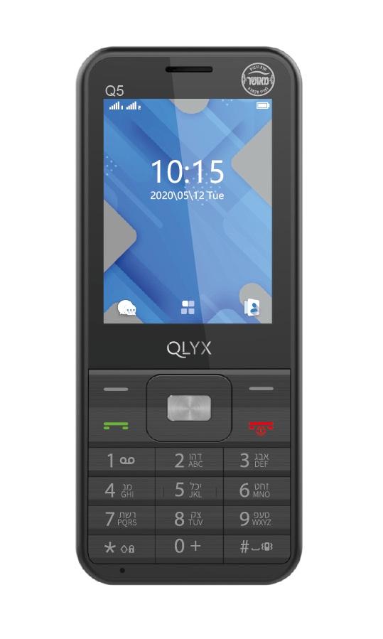 מכשיר כשר מאושר קיוליקס  QLYX Q5