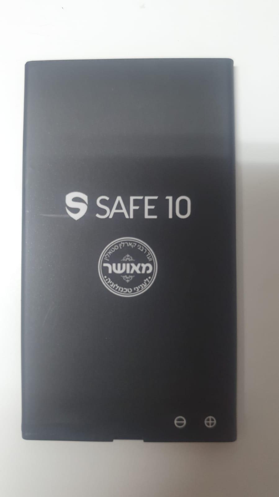 סוללה לפלאפון ניופון / סייפ 10 NEWPHONE מקורי משלוח חינם