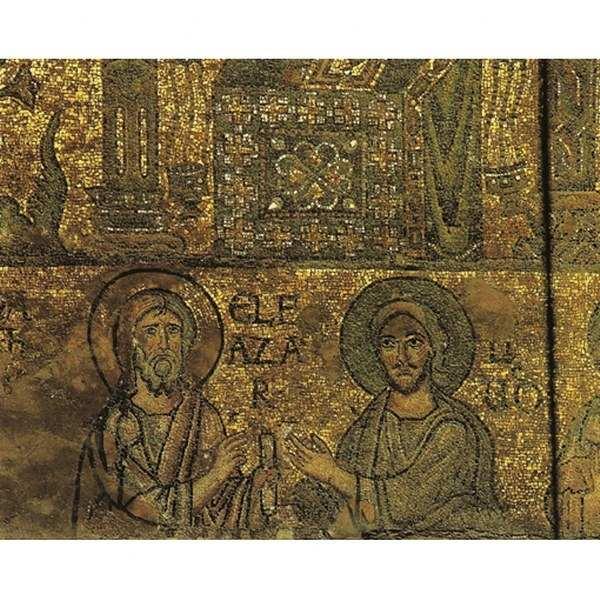 ישו הנוצרי ותקופתו, כרך א' / י' קלוזנר