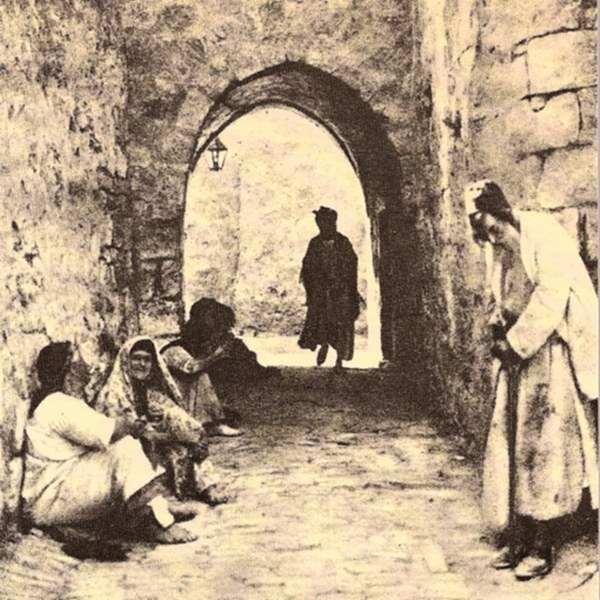 """מדריך לירושלים וסביבותיה, 1920 / ח""""א זוטא ול' סוקניק"""