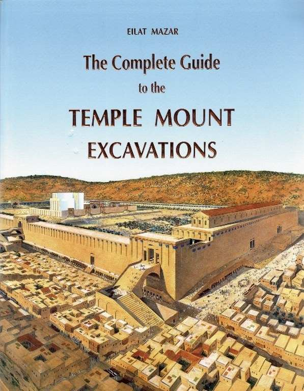 The Complete Guide to the TEMPLEMOUNT EXCAVATIONS / EILAT MAZAR