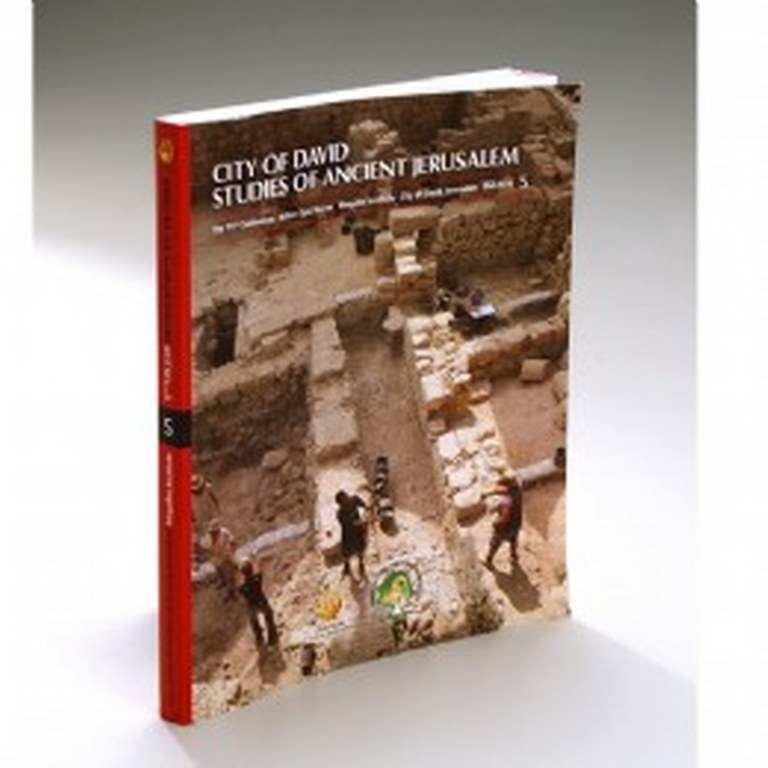 מחקרי עיר דוד 5