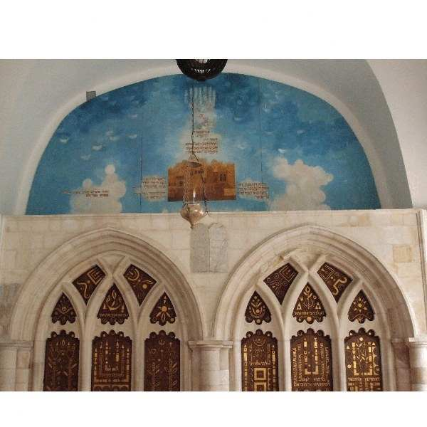 לאורה של ירושלים - אריאל 192