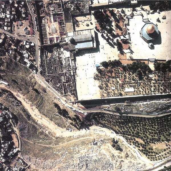 ההר אשר מקדם לעיר - אריאל 123-122