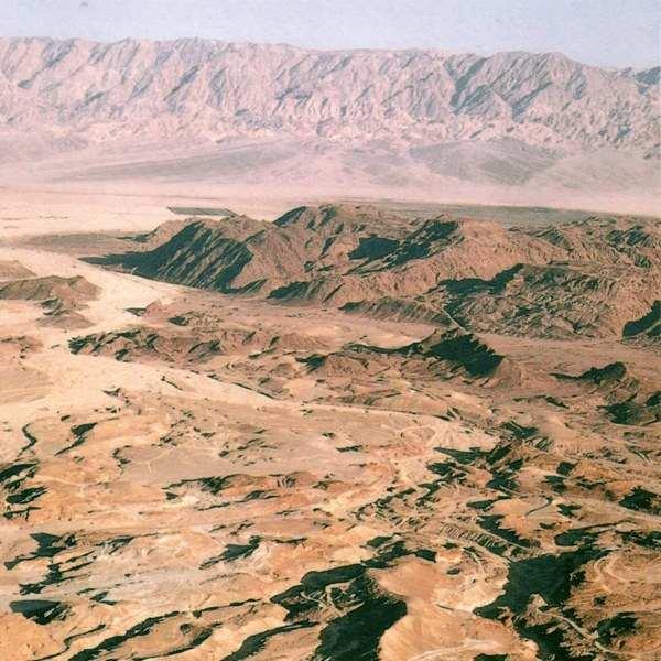 מאמרים ומחקרים בידיעת הארץ - אריאל 106-105