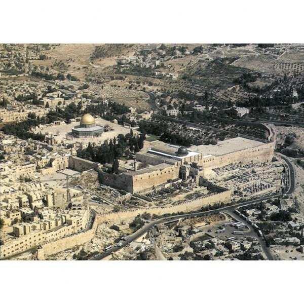 הר הבית ואתריו - אריאל 64-65