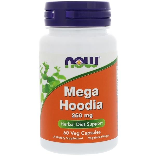 hoodia הודיה אספקה ל30 יום
