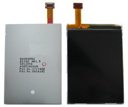 החלפת מסך לנוקיה N95 8G