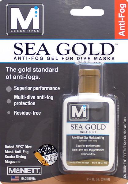 גל נגד אדים - SEA GOLD