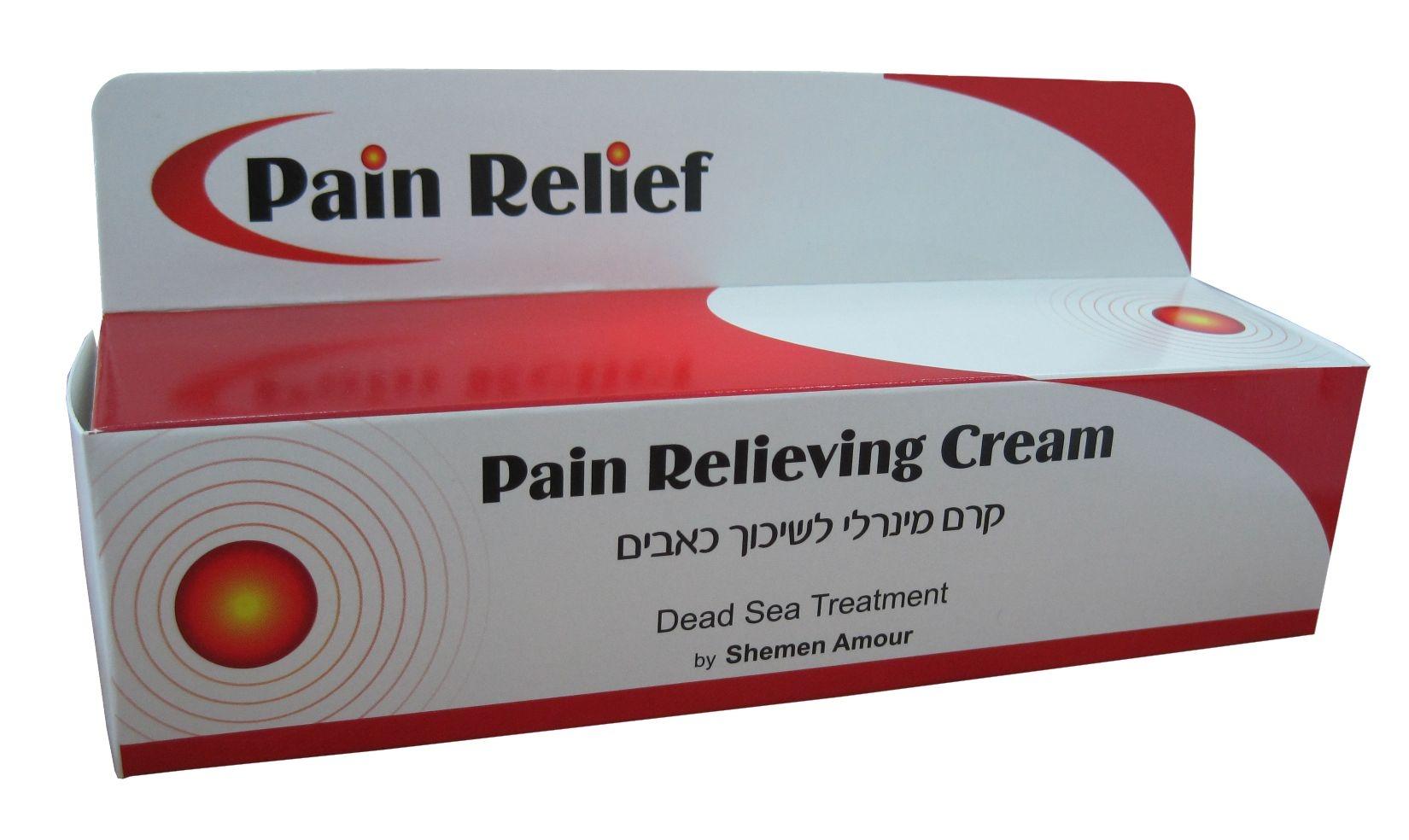 קרם נגד כאבים ים המלח