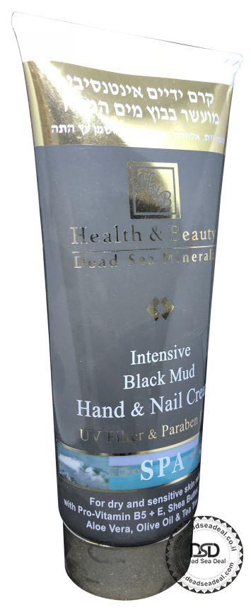קרם ידיים עם בוץ הלט ביוטי