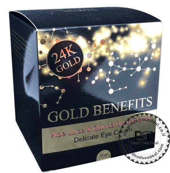 קרם עינים זהב 24 קארט