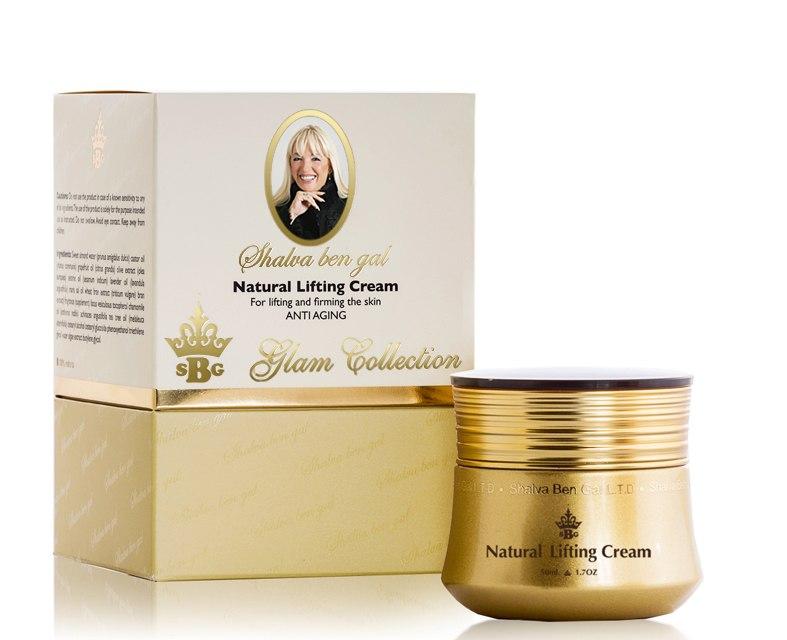 קרם מתיחה נטורל - Natural Lifting Cream