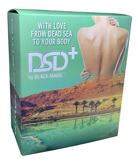 סט גוף DSD מיוחד למתנה