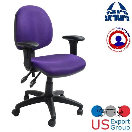 כסא מחשב אורטופדי תוצרת הארץ דגם נטלי