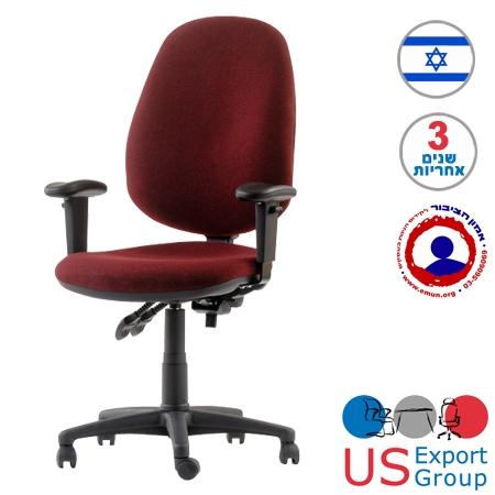 כסא מזכירה אורטופדי למחשב כולל משענות יד ארגונומיות מתכווננות