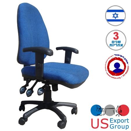 כיסא אורטופדי גדול לכבדי משקל תוצרת הארץ