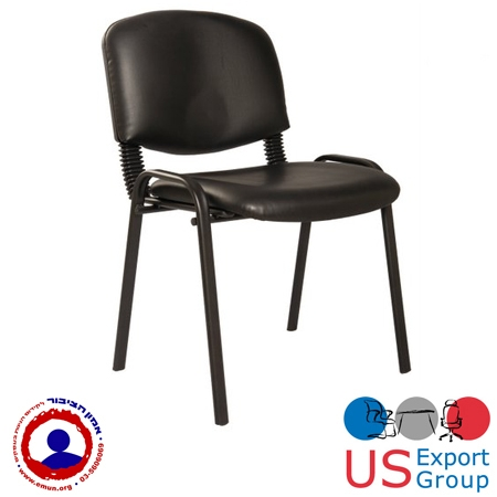 כסא אורח ויזי מרופד נערם תוצרת ישראל