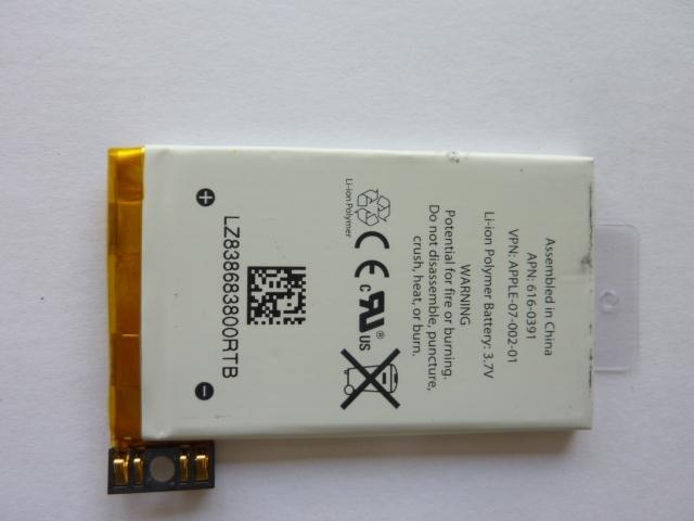 החלפת סוללה אייפון 3