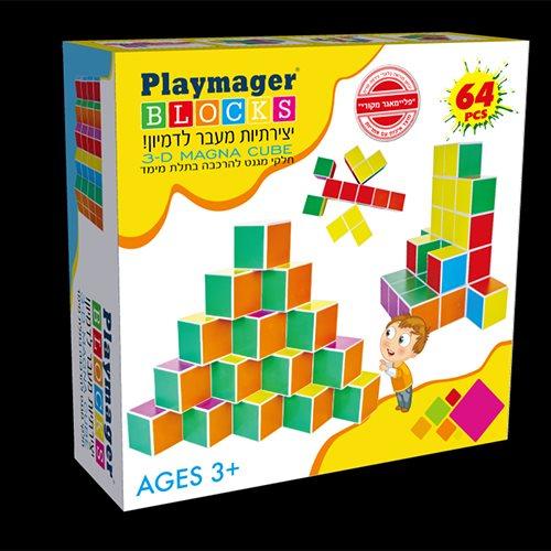 קוביות מגנט פליימיגר המקורי 64 חלקים מומלץ!