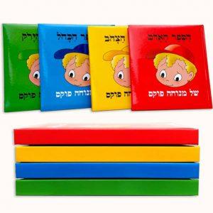 סדרת צבעים מנוחה פוקס 4 ספרים קשיחים לגיל הרך