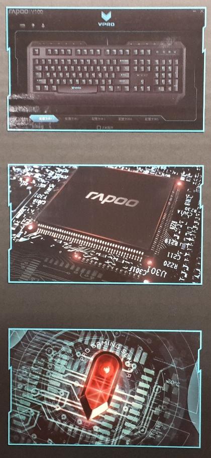 מקלדת גיימינג+עכבר אופטי VPRO - תמונה 2