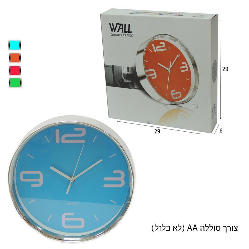 שעון קיר ניקל אנלוגי גדול קוטר 29