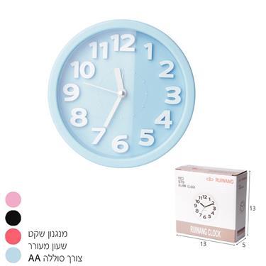 שעון מעורר אנלוגי עגול ספרות בולטות